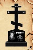 Безимени-49